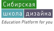 Сибирская Школа Дизайна | Курсы дизайна в Красноярске logo